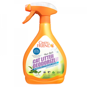 Cat Litter Deodorizer Spray (Green Tea Flavour)